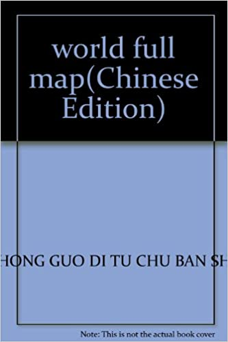 world full map(Chinese Edition)