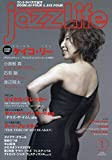 JAZZ LIFE 2020年 01 月号 [雑誌]