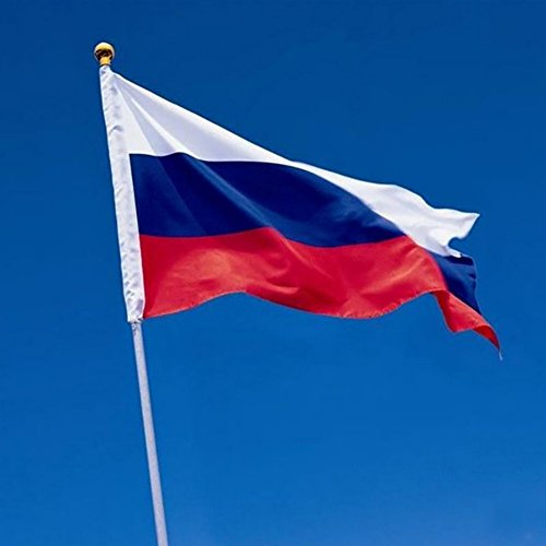Gsha Russia Flag 5ft X 3ft, World Cup Flags 2018 Polyester W