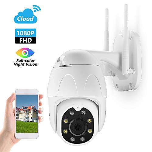 🥇 TourAlle Outdoor Security Camera