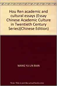 Chinese culture essay
