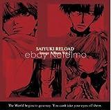 New 0230 SAIYUKI RELOAD IMAGE ALBUM VOL.2 SOUNDTRACK CD Song Music Game Anime
