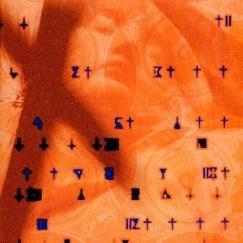 Xenogears: Original Soundtrack