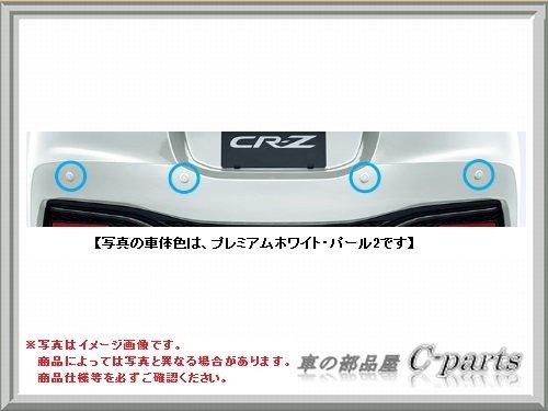 HONDA CR-Z【ZF2】 (2)【2】[08V66-SZT-C00A/08V66-SZT-CS0K] B06XD6YHKZ