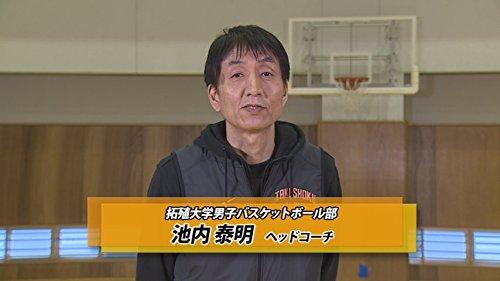 Amazon.co.jp | 【バスケットボ...