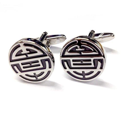 Symbol Chinese Cufflinks - Gtr Men's Cufflinks X2AJ453 Silver/Black Chinese Longevity Symbol