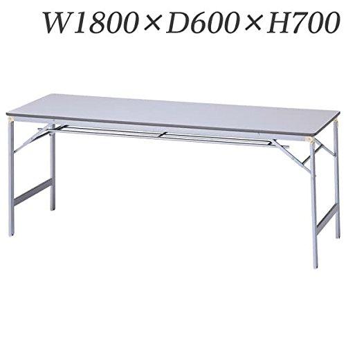 生興 テーブル 薄型折りたたみ会議テーブル アルミ脚 棚付 W1800×D600×H700 脚間L1738 AK-1860-GC B015XL6DCO