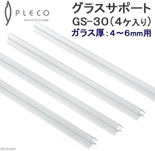 プレコ グラスサポート GS-30(4ヶ入り) ガラス厚5mm対応