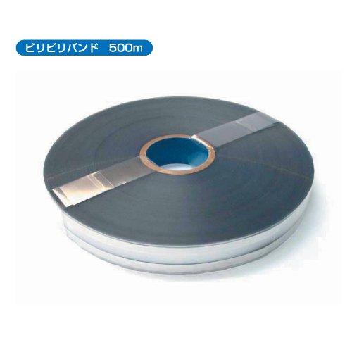 アポロ 電気柵用品 ビリビリバンド(500m) BRB-500 B00DM3U6OW