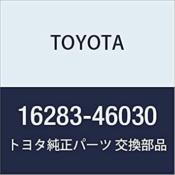 Genuine Toyota By-Pass Hose 16281-65010