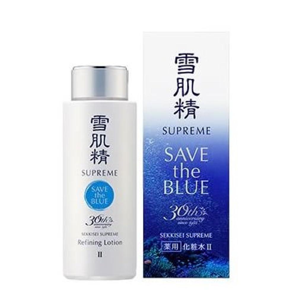 人工的なラッシュ友情コーセー 雪肌精シュープレム 化粧水 II 400ml 限定ボトル SAVE the BLUE 30th Anniversary [並行輸入品]