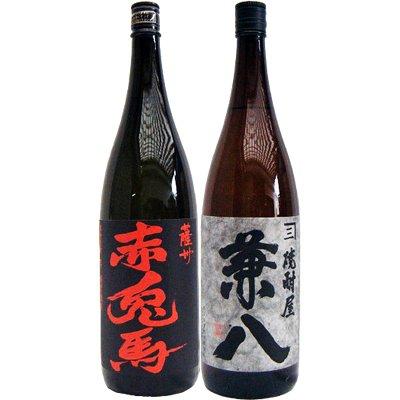 焼酎セット 兼八 麦 1800ml 四ツ谷酒造 と 赤兎馬 芋 1800ml 濱田酒造 2本セット B0756RKP56