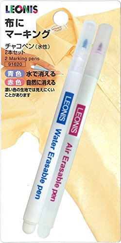 Review Of LEONIS Water Erasable Pen & Air Erasable Pen Set [ 91620 ]