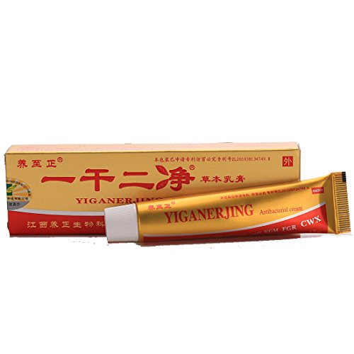 MQ Natural Chinese Herbal Medicine Cream Eczema Dermatitis Psoriasis Vitiligo Skin Disease Treatment ,1 Tube/Box(15g)