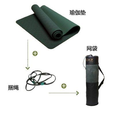YOOMAT S Mehr Mat kein Geruch Yoga-Tanz-80CM-Yoga-Matten Anti-Rutsch-Männer und Frauen springen breite Starke Erweiterung Pad, 6Mm (Starter), 80 cm breit Gras-Grün + Net Bag150200