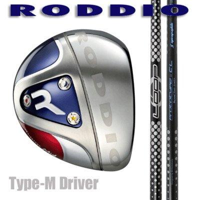 RODDIO ドライバー Type-M LOOPループプロトタイプCL SR 9°/シルバー(ノーマル) B01BLXYD5M