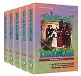 Tales of Tzaddikim, G. Matov, 0899068413