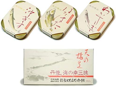 【産地直送】竹中缶詰ギフト3S 御見舞(紅白結切り)+包装