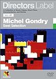 DIRECTORS LABEL ミシェル・ゴンドリー BEST SELECTION [DVD]