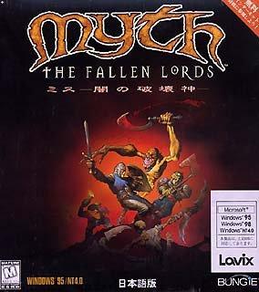 Myth The Fallen Lords Windows版 日本語版 B00008I080 Parent