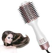 MYG Professional Hot Air Brush – 1200 Watt AU Plug One Step Volimizer & Hair Dryer Brush – 5 in 1 Salon Hair Brush…