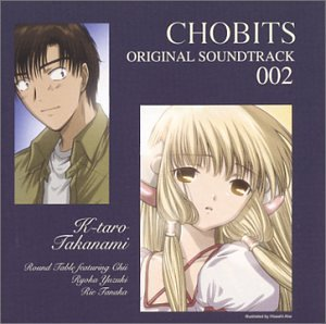 chobits album
