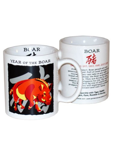 (Goldenwave Creations Asian Oriental Chinese Zodiac Coffee & Tea Mug Year of The Boar: Birth Years 1923, 35, 47, 59, 71, 83, 95, 07, 2019)