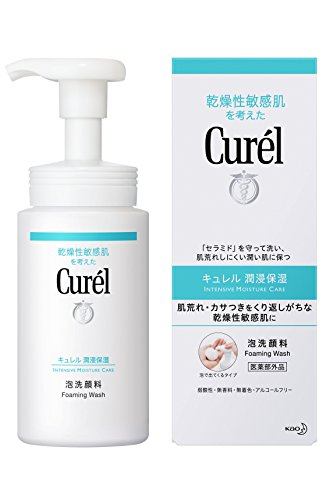 41CFYiKb7aL - Best Gentle Facial Cleansers / Washes For Oily/Combination Skin To Use In The Morning