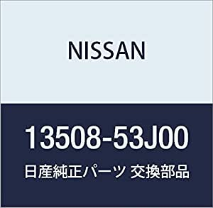 S13//14//15 SR20DET Nissan 32112-08U01 OEM Front Cover Transmission Gasket