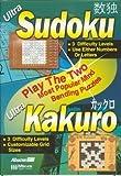 Ultra Sudoku/Ultra Kakuro - PC