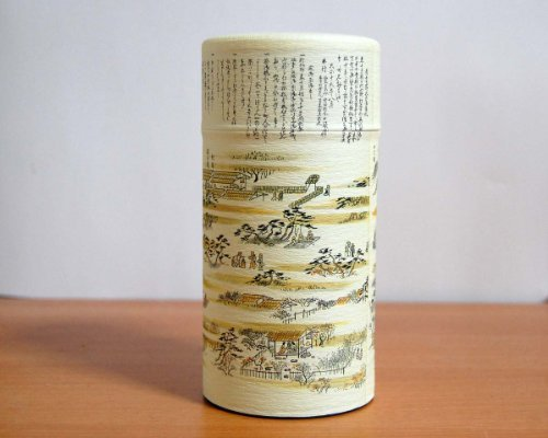 Ryu Mei Kitano Japanese Tea Tin - Japanese Tea Canister