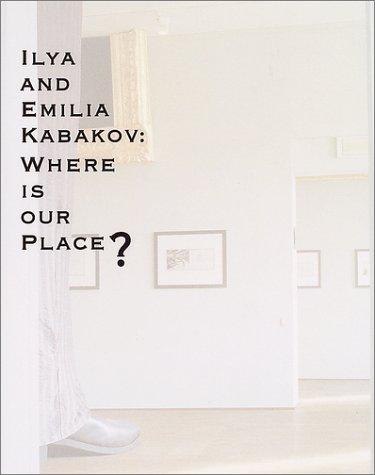 私たちの場所はどこ?