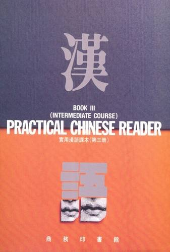 Practical Chinese Reader 3 (Bk. 3) PDF
