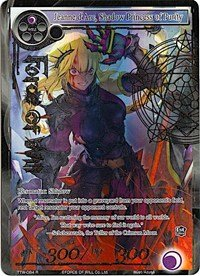 Jeanne d'Arc, Shadow Princess of Purity (TTW-084 R) FULL ART Force of Will Card (Jeanne D Arc Shadow Princess Of Purity)