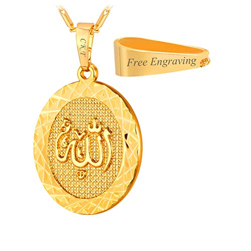 (U7 18K Gold Plated Allah Pendant with 22 inch Link Chain Necklace (18K-Gold-Plated (with Custom Engraving Service)))