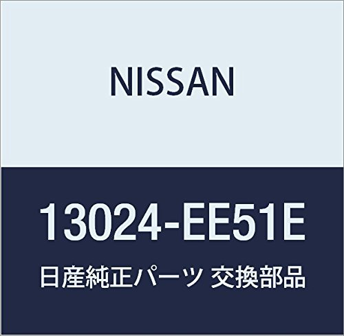 Nissan 13024-EE51E, Engine Balance Shaft Sprocket
