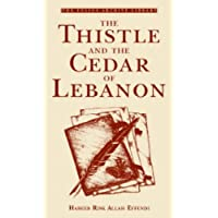 The Thistle and Cedar of Lebanon (Folios Archive Library)