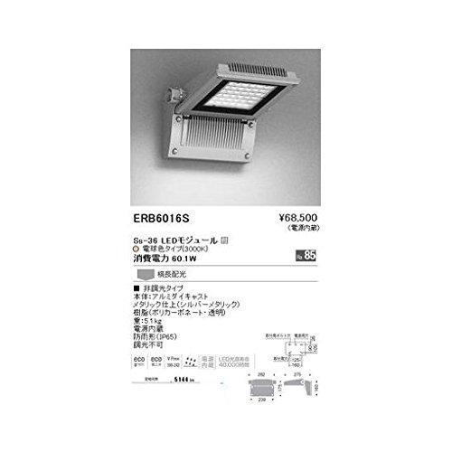FW12193 テクニカル ブラケット/防雨形/LED3000K/Ss36 B06XT15CZ8