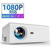 YABER プロジェクター小型 4600lm 1080PフルHD対応 高画...