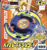 Takara Japanese Beyblade A-27 Dranzer-f  Right Spin Gear