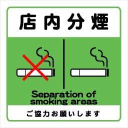 Amazon 5枚入 店内禁煙 赤禁止マーク 9cm 9cm アマゾンより発送 禁煙 分煙ステッカー ラベル シール 標識 サイン 文房具 オフィス用品