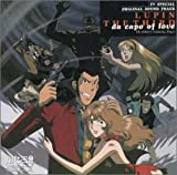 LUPIN THE THIRD - FUJIKOS UNLUCKY DAYS (COMPLETE VERS.)