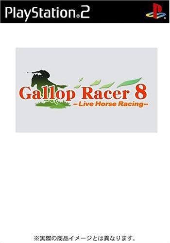 Gallop Racer 8: Live Horse Racing [Japan Import]