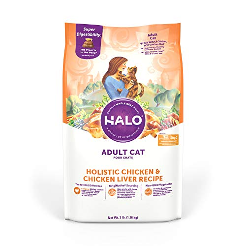 Halo Holistic Dry Cat Food