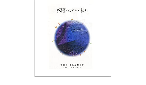 Kabusacki II: The Planets... and Its Beings by Fernando Kabusacki on Amazon Music - Amazon.com