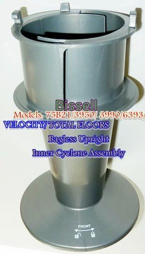 Upright Assembly (BISSELL GENUINE INNER CYCLONE ASSEMBLY FOR VELOCITY/ TOTAL FLOORS BAGLESS UPRIGHTS. For Models 75B21/6393/3950/ 3990)