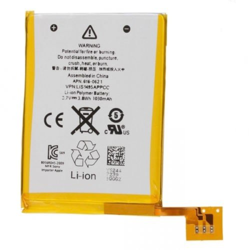MP BATT Li-Polymer Battery 1030mAh 3.7V for iPod Touch 5