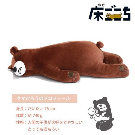 Artha Extremely Soft Animal Body Pillow Bear