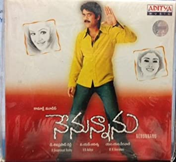 nenunnanu movie songs download