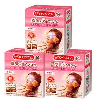 메구리즘 수면에 좋은 안대 / 증기아이마스크 《세트 판매》 가오 순방의 증기에서 핫 아이마스크 무향료 (14매입)×3 개세트